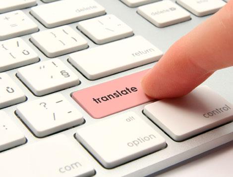 Акция на перевод стандартных документов