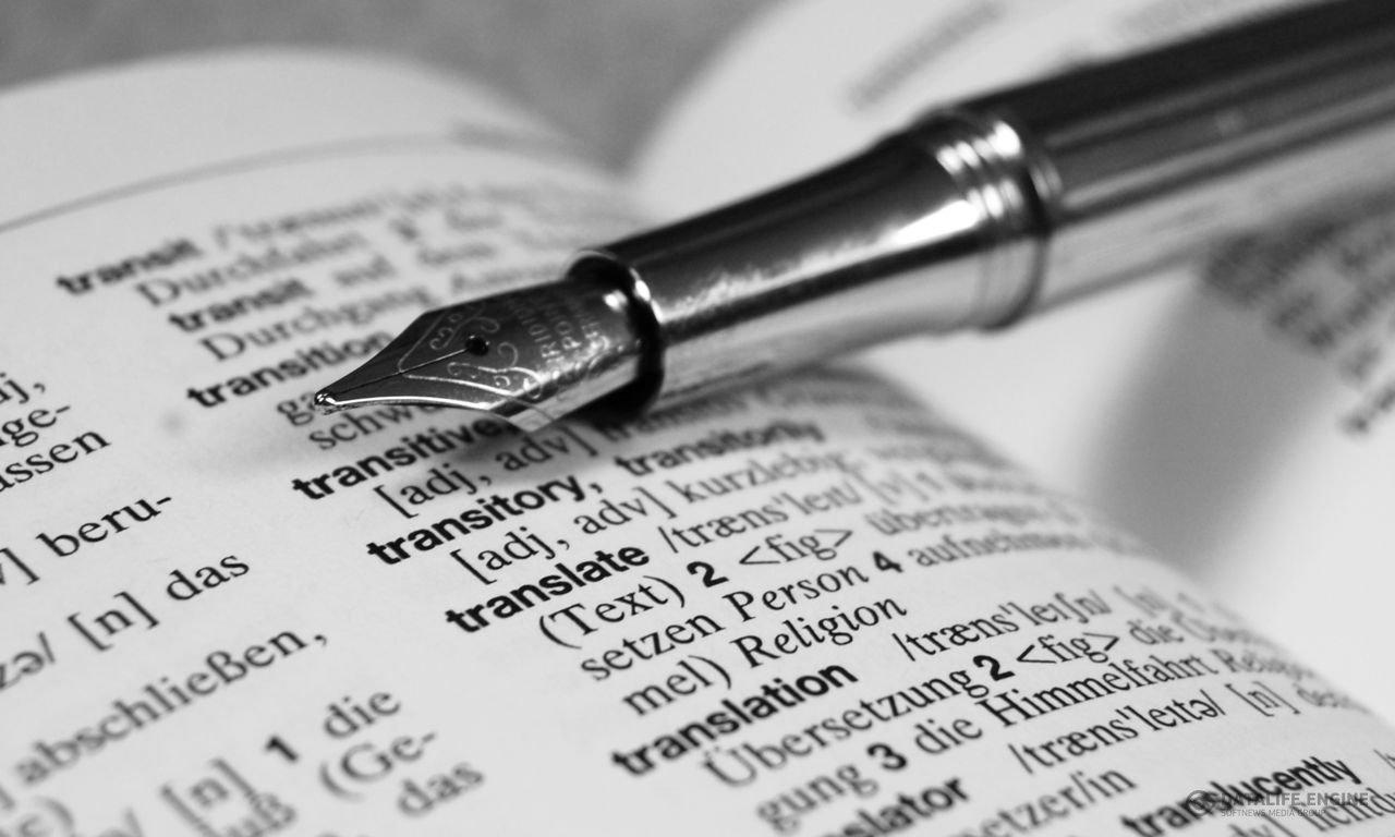 Скидки на перевод с нотариальным заверением
